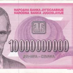 IUGOSLAVIA 10.000.000.000 dinara 1993 VF+!!!