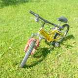 Bicicletă mtb - Mountain Bike
