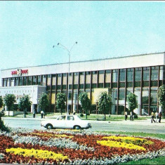 Carte Postala, Necirculata, Printata - Ploiesti, Magazinul Big, necirculata