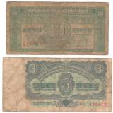 SV * Cehoslovacia (LOT 2 bancnote) 10 KORUN 1950 + 3 KORUN 1961 F - bancnota europa