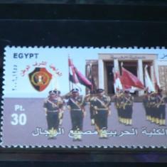 EGYPT 2006 – ACADEMIA MILITARA, timbru nestampilat D282 - Timbre straine