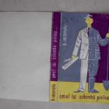 GRAFICA VAL MUNTEANU- OMULISI CHIMBA PIELEA... - Pictor roman, Abstract, Guasa