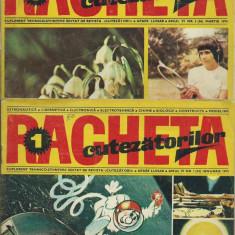 Revista Racheta Cutezatorilor nr. 1, 3/1974 - Revista scolara