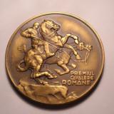Medalie Concursul Hipic International Bucuresti 1939 - Premiul Cavaleriei Romane - Medalii Romania