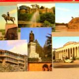 Lot vederi Tblisi Georgia - URSS - 6 buc - 2+1 gratis - RBK15941, Necirculata, Fotografie, Africa