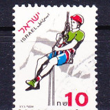 Timbre straine, Stampilat - Timbre SRAEL 1997 = SPORT