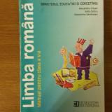 Manual Clasa a V-a, Romana - Limba romana - clasa a V-a; manual