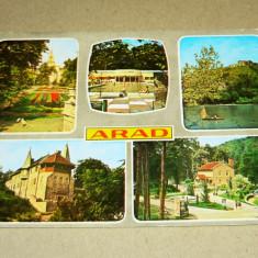 Arad - vedere - circulata 1973 - 2+1 gratis - RBK11576 - Carte Postala Banat dupa 1918, Fotografie