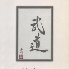 John Stevens - Secretele Budo-ului - 501405 - Carti Budism