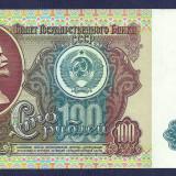 RUSIA URSS 100 RUBLE 1991 XF+ [3] P-242a - bancnota europa