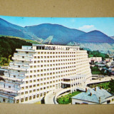 Carte Postala, Circulata, Fotografie - Sangeorz - Bai - 1981 - 2+1 gratis - RBK13057