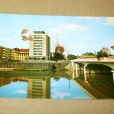 Oradea 1968 - 2+1 gratis - RBK13081 - Carte Postala Crisana dupa 1918, Circulata, Fotografie