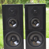Boxe Technics SB-EX 3, Boxe podea, 81-120W