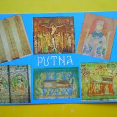 HOPCT 17319 MANASTIREA PUTNA -JUD SUCEAVA -NECIRCULATA - Carte Postala Bucovina dupa 1918, Printata
