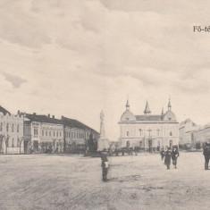SIGHETUL MARMATIEI, PIATA PRINCIPALA, CARTE POSTALA DUBLA - Carte Postala Maramures 1904-1918, Necirculata, Printata, Sighetu Marmatiei