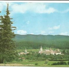 @carte postala(ilustrata) -NEAMT-Manastirea-vedere - Carte Postala Moldova dupa 1918, Circulata, Printata