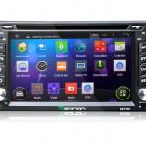 Player multimedia auto EONON G2110F cu monitor LCD 6.2