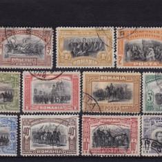 ROMANIA 1906, LP 62, CAROL I 40 ANI DE DOMNIE, SERIE STAMPILATA - Timbre Romania
