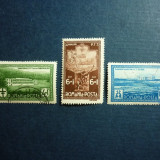Romania, 1932 Sanatorii PTT pentru tuberculosi serie stampilata