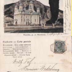 Pojorata (Bucovina, Suceava)-clasica -RR - Carte Postala Bucovina pana la 1904, Circulata, Printata