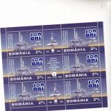 timbre st,romanesti 1oo ani ROMGAZ