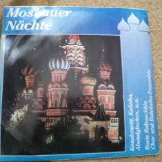 MOSKAUER NACHTE disc vinyl lp Muzica Populara Altele ruseasca folclor eurostar, VINIL