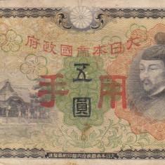 OCUPATIA JAPONEZA IN CHINA 5 yen 1938 VF-!!!, Asia